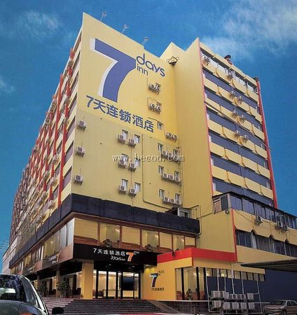 7 Days Inn Guangzhou Railway Station