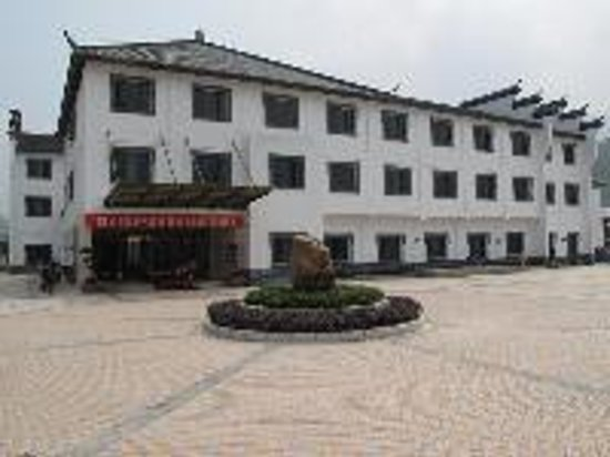 Jiuhuashan 168 Express Hotel