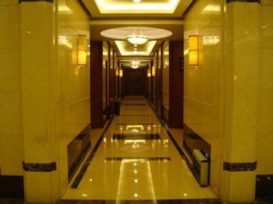 Photo of Jianyou Hotel Nanjing