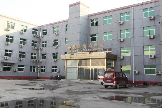 Shunyi Professional Account Training Center