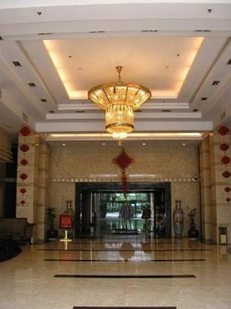 Photo of Jing Hui Hotel Suzhou