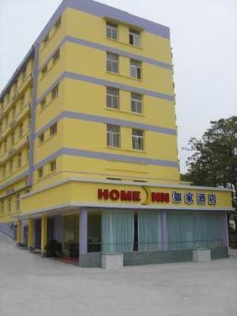 Photo of Ri Xin Hotel Xiamen
