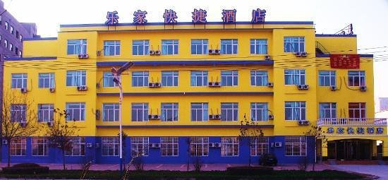 Photo of Baoding Hongda Hotel