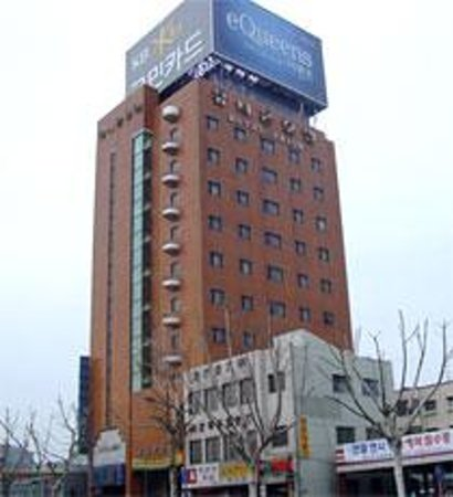 Photo of Hilltop Tourist Hotel Daegu