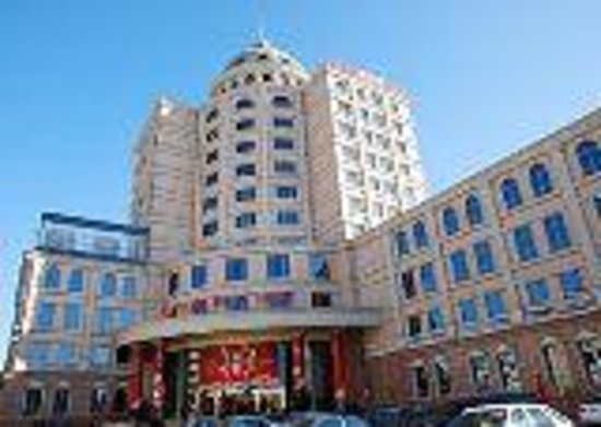 Wenjinshibo International Hotel