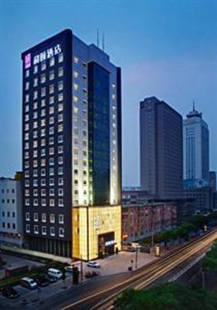 Photo of Yin Yuan Hotel Gujiao