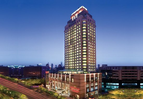 Pingliang China  city photos : Jinqiao Hotel Pingliang, China Hotel Reviews TripAdvisor