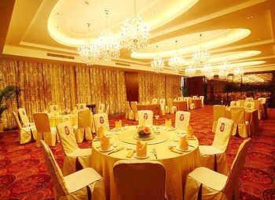 Photo of Jinhai International Hotel Dongtai