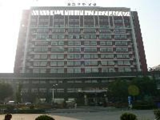 Lanxin Business Hotel