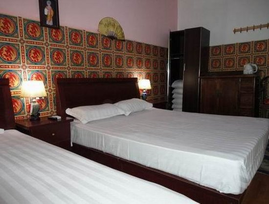 Qingfeng Guest House