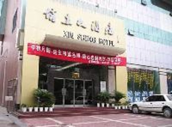 Huangguan Hotel