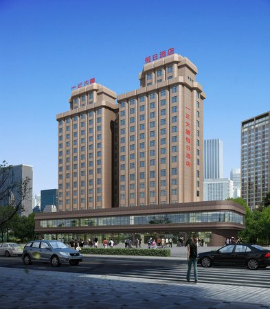 The Great Wall Hotel
