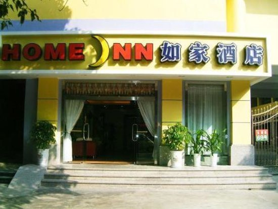 Photo of Chaonan Inn Shenzhen