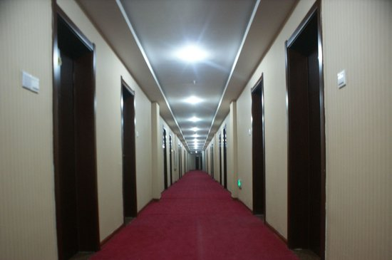 Fanlu Business Hotel