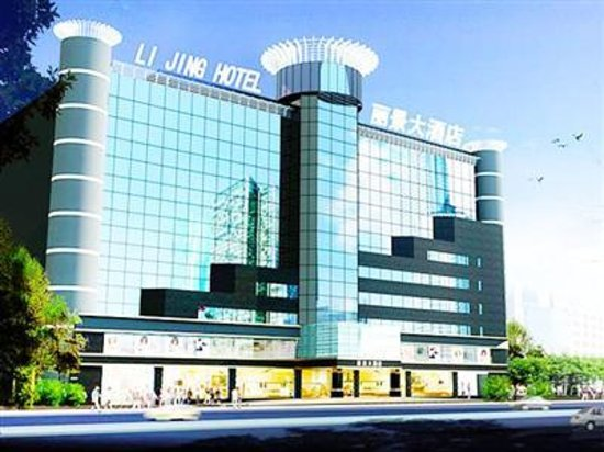 Huaihua China  City new picture : Lijing Hotel Huaihua, China Hotel Reviews TripAdvisor