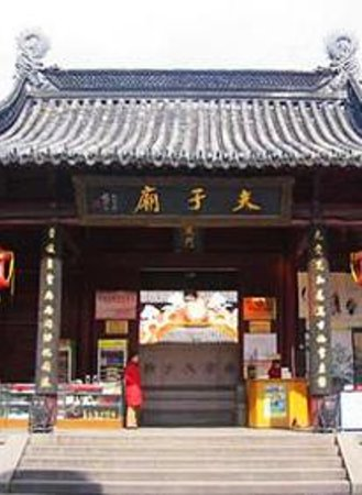 Gaochun County attractions