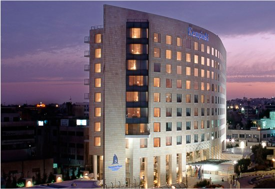 Photo of Kempinski Hotel Amman