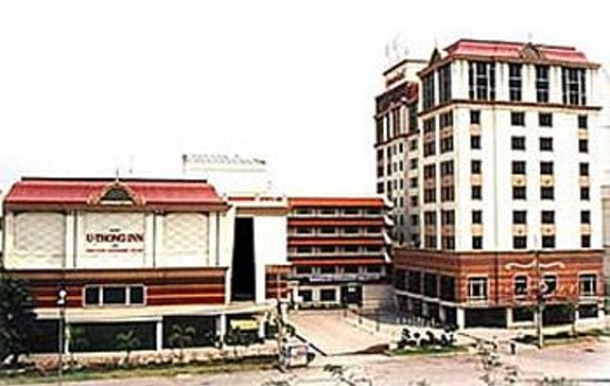 Photo of U. Thong Hotel Phitsanulok