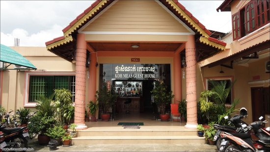 Koh Meas Guesthouse