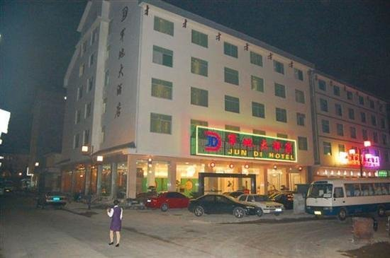 Photo of Wulingyuan Hotel Zhangjiajie