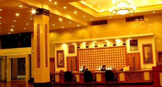 Photo of Xing Zuo Hotel Jinan