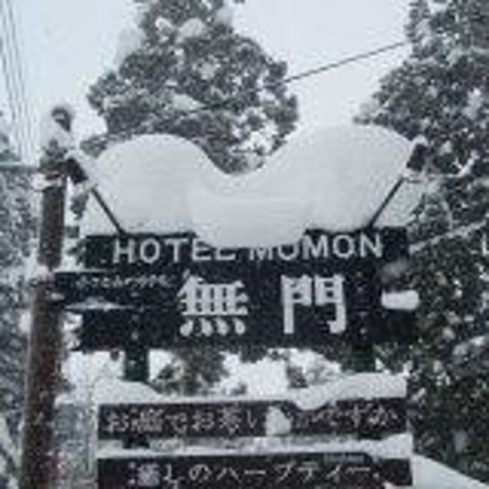 Hotel Mumon