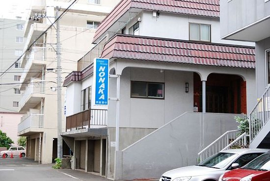 Photo of Guest House Nonaka Sapporo