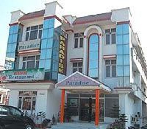 Photo of Hotel Paradise Haridwar