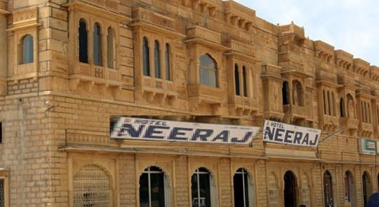 Photo of Hotel Neeraj Jaisalmer