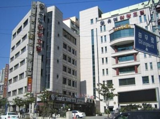 Photo of UN Tourist Hotel Busan