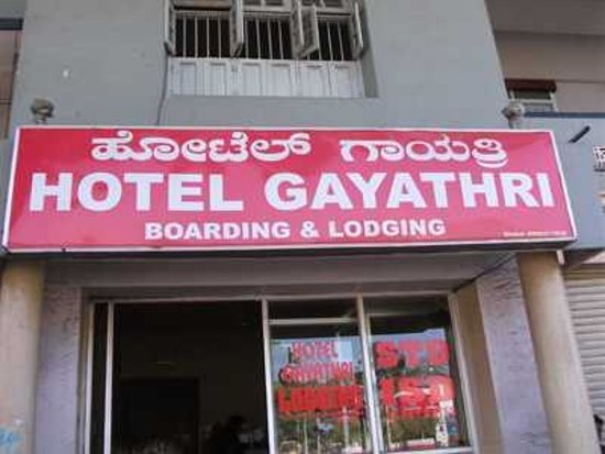 Photo of Gayathri Hotel Mysore