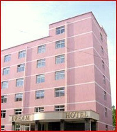 Photo of Dream Hotel Ulan Bator