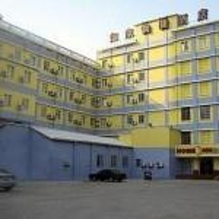 Changyun Hotel