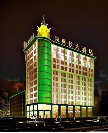 Shuozhou hotels