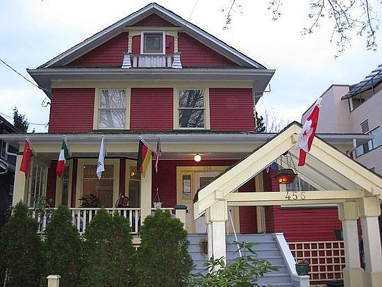 Photo of VanWest Guest House Vancouver