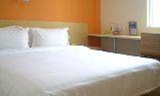 7 Days Inn (Nanchang Fuzhou Road)