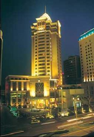Photo of Overseas Chinese Hotel Dongguan