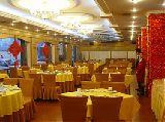 Longqiantan Business Hotel