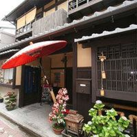 Kameoka bed and breakfasts