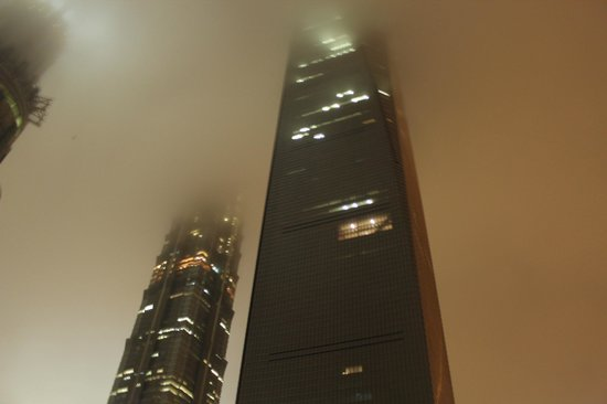 Park Hyatt Shanghai: tallest building in Shanghai