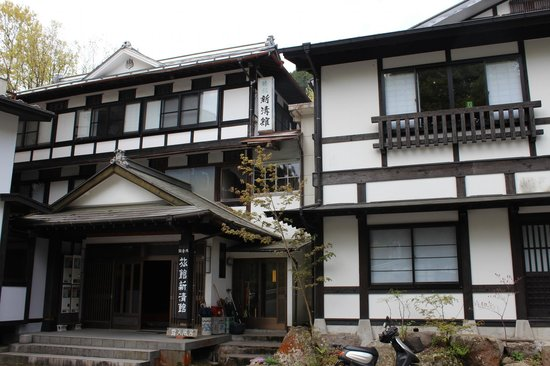 Kokonoe-machi, Giappone: Overview of Ryokan from outside