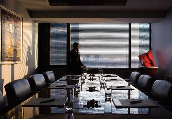 JW Marriott Hotel Beijing: Executive Floor Boardroom