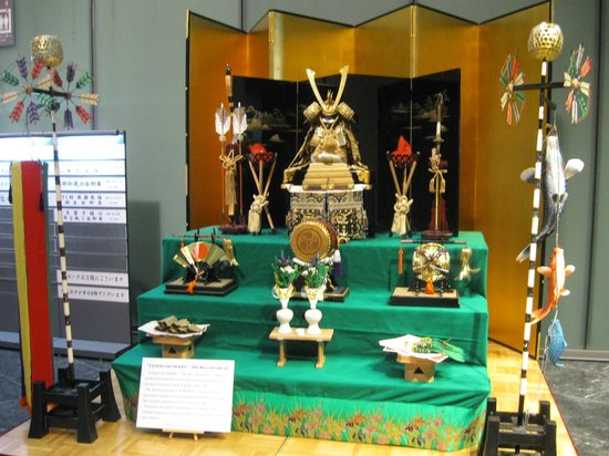 Grand Arc Hanzomon : Children&#39;s Day display in lobby 