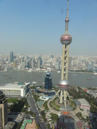 Park Hyatt Shanghai: 