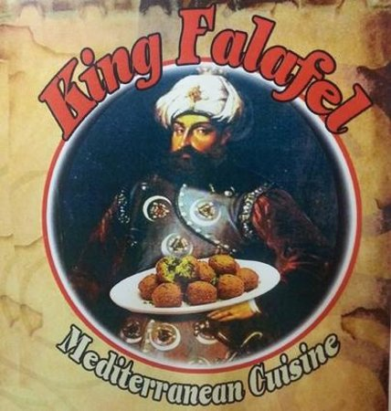 Elmwood Park,  : King Falafel