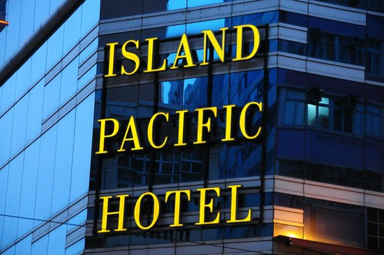 Island Pacific Hotel: 