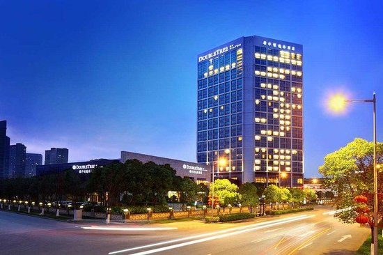 Photo of Doubletree By Hilton Huaqiao Kunshan