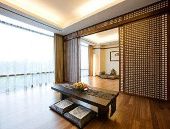 Ramada Plaza Suwon: Korean Suite