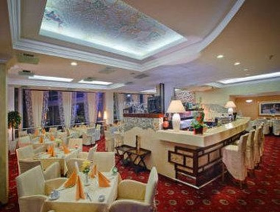 Ramada Donetsk: Restaurant