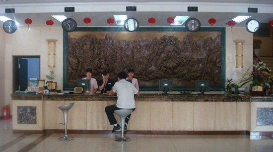 Shouguang, Chine : Lobby
